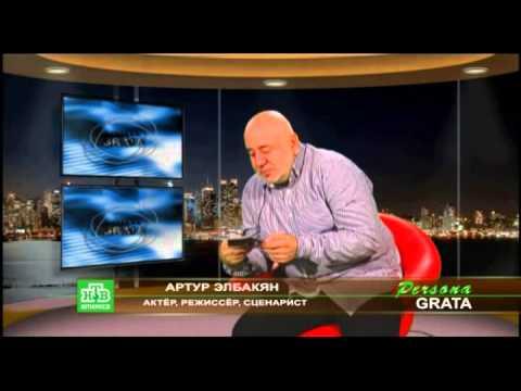 PROGRAMM PERSONA GRATA. YULIA RYDLER & ARTHUR ELBAKYAN.NTV-AMERICA