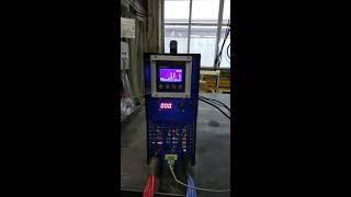 Инвертор для термообработки