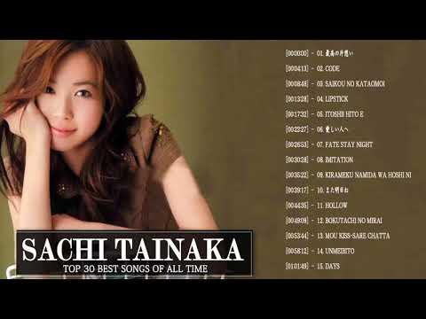 Sachi Tainaka News Songs - Sachi Tainakaスーパーフライ【良曲ベスト集】高音質   Sachi Tainakaスーパーフライ サビメドレー 20曲