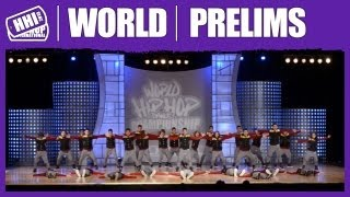 UP StreetDance Club - Philippines  (MegaCrew) @ HHI