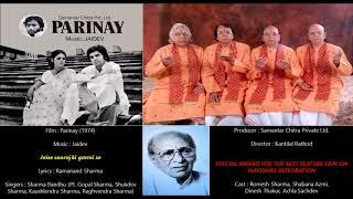 Video Jaise sooraj ki garmi se - Parinay - Jaidev - Ramanand Sharma - Sharma Bandhu - 1974 download MP3, 3GP, MP4, WEBM, AVI, FLV November 2017