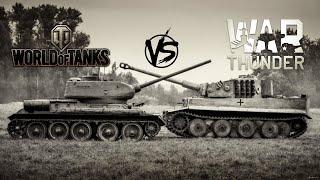 World Of Tanks VS War Thunder что выбрать