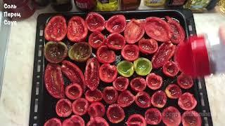 Как приготовить вяленые помидоры в домашних условиях? Рецепт вяленых помидор