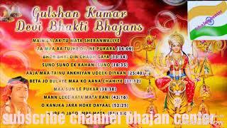 Suno suno ek kahani suno   singer- Gulshan Kumar