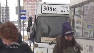 В Липецке частные перевозчики объявили войну департаменту транспорта(http://most.tv/news/74947.html «Уважаемые пассажиры!!! Департамент транспорта сошел с ума!!!», — объявления с таким вступл..., 2016-12-05T14:41:05.000Z)