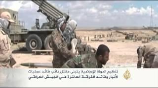 تنظيم الدولة يتبنى مقتل قائدين بالجيش العراقي بالأنبار