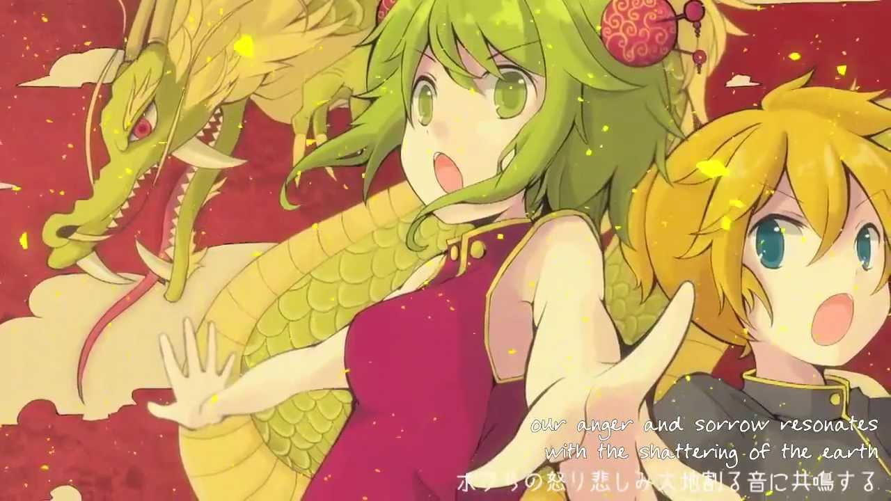 Boys Like Girls Wallpaper Gumi And Kagamine Len Dragon Rising ドラゴンライジング Youtube