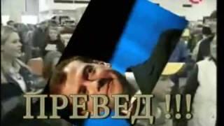 Oj mama Obama Russia privet Obama - Russia song pafos for Obama