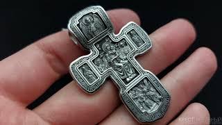38596. Распятие Христово. Свт. Николай Чудотворец. Прп. Сергий Радонежский. Православный крест.