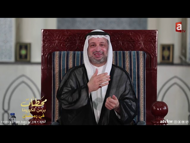 اكثر الناس غافلون عن أنفسهم - محطات مع السيد مصطفى الزلزلة حلقة 5