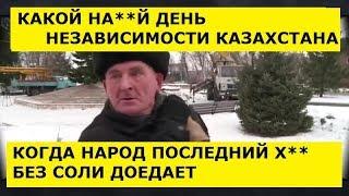 ОБЗОР НОВОСТЕЙ ПЕТРОПАВЛОВСКА #28 (23 ДЕКАБРЯ 2018)