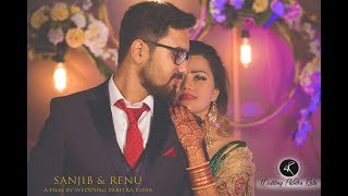 SANJIB & RENU || WEDDING TRAILER