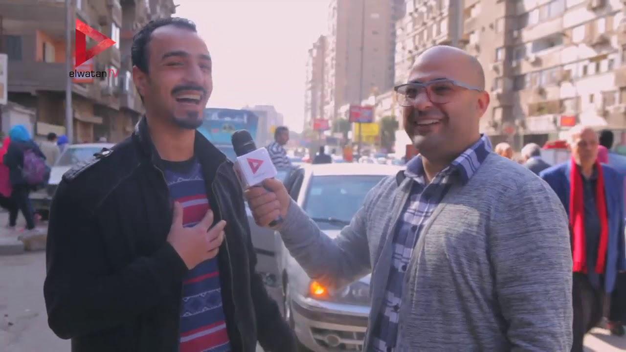 الوطن المصرية:لو دخلت كافيه ولقيت والدك مع بنت هتعمل ايه ؟