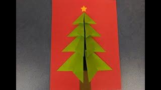Как сделать елку из бумаги своими руками. Christmas paper tree