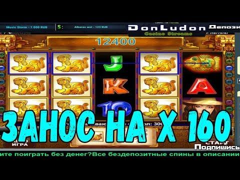 Добавили новые игровые автоматы играть бесплатно и без регистрации интернет-казино gaminator лохотрон обманьщики