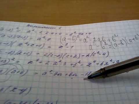 Годовая контрольная работа по математике 7 класс 2 варианта