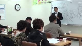 사상체질과 건강힐링4/스타명강사  성창운 교수