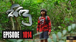 Sidu | Episode 1014 30th June 2020 Thumbnail