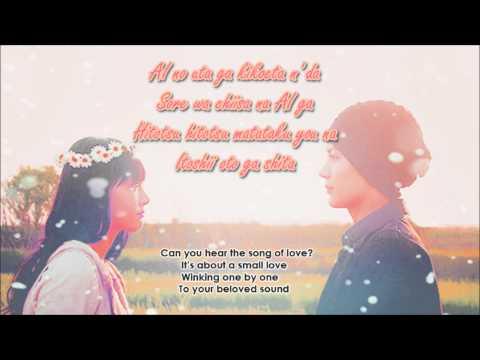 Koizora OST: Ai No Uta (Song of Love) - Fukui Mai (ROMANIZATION+ENGLISH)