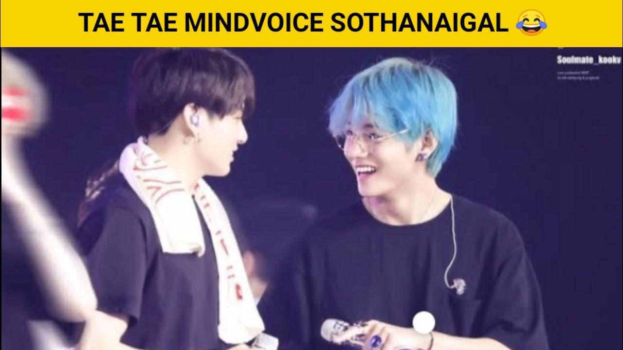 BTS taehyung mindvoice sothanaigal ?/BTS Tamil troll/BTS Tamil comedy edits/BTS tamil/BTS Tamizha