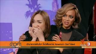 นักมายากลอินโดฯ โชว์ทริกเสี่ยงตายใน America Got Talent