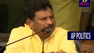 Nimmakayala Chinarajappa Speech at Dharma Porata Deeksha AP Politics