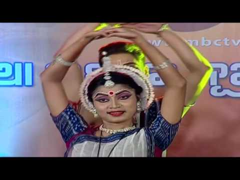 Odisha Mo Odisha || Odishi Dance || By Saswat Joshi