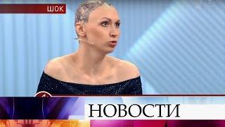 Ток-шоу «Пусть говорят» посвящено шокирующей истории в Новосибирске.