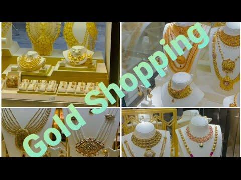DUBAI/ Deira Gold Souq/ Dawat Mamar Basai 😊