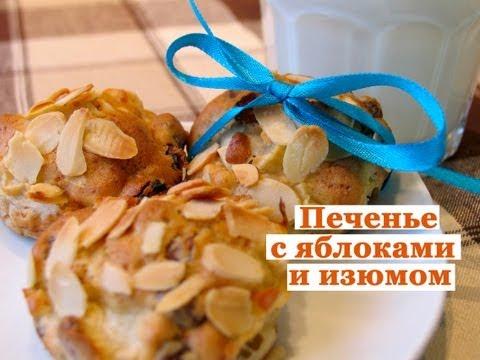 Оригинальный рецепт печенья