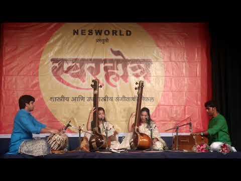 Raag Bhairavi By Swarangi Marathe & Shamika Bhide.