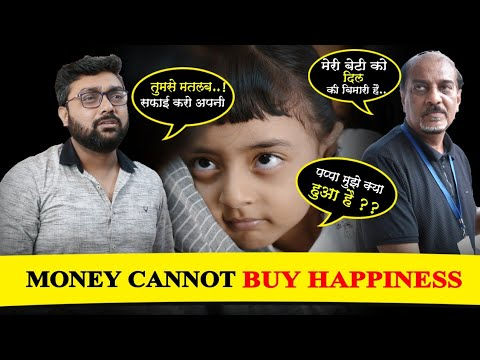 Money can't buy happiness essays