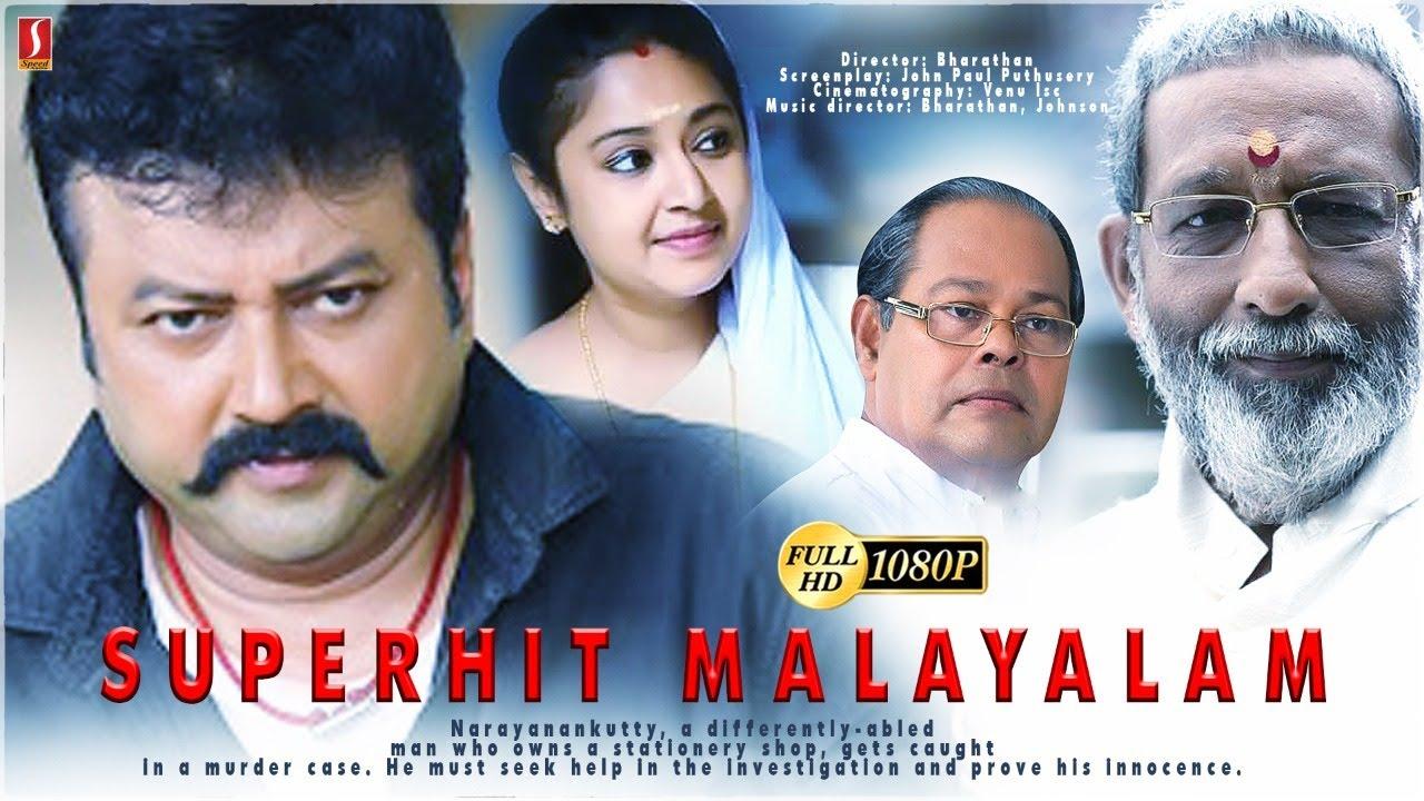 Malayalam Hit Comedy Movie 1080 Malayalam Action Movie 1080 Family Entertainment Movie New Upload