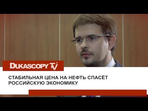 Газпромбанк - Газпромбанк Премиум