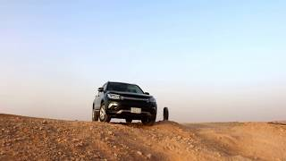 Changan CS75 On Edge of the world Riyadh