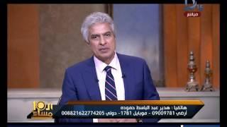 بالفيديو.. ابنة عبد الباسط حمودة تغني له: مين بيحبك أكتر مني