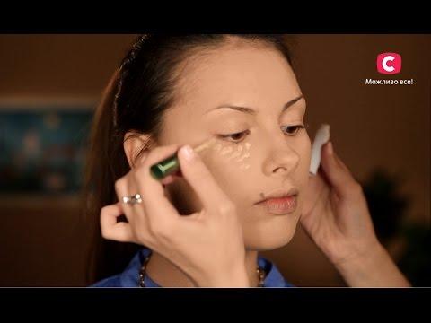 8 главных профессиональных секретов nude-макияжа от визажиста СТБ - Видео онлайн