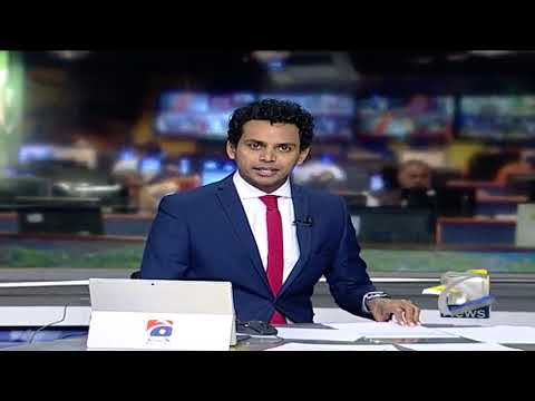 Geo Bulletin - 09 PM 11-December-2017
