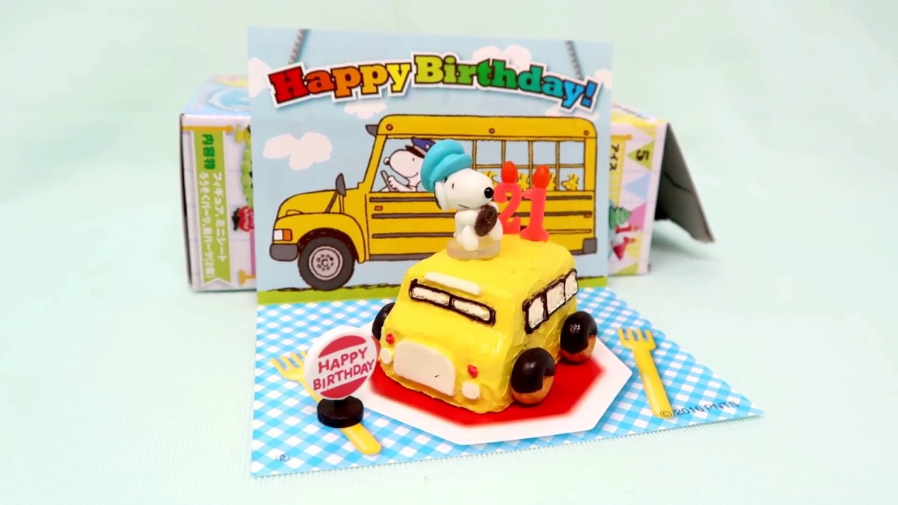 School Bus Snoopys Birthday Cake Miniatures By Re Ment Youtube
