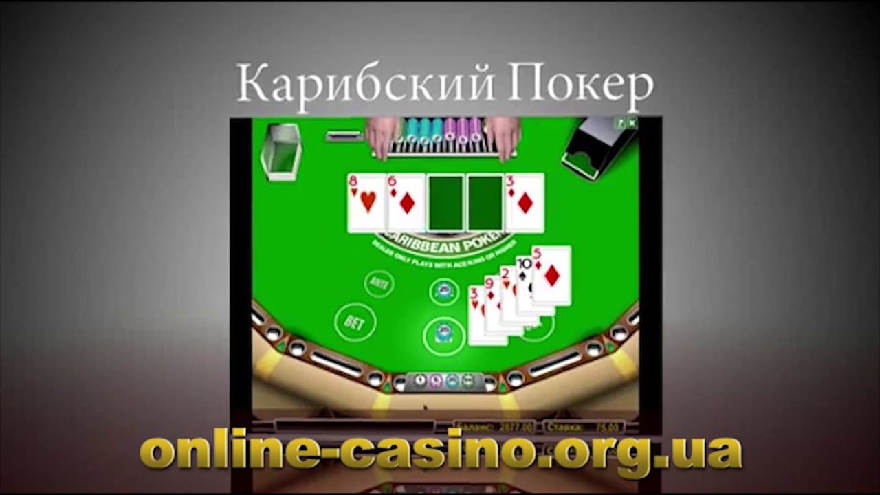 Сыйлық депозиті бар казино