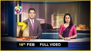 Live at 7 News – 2019.02.16
