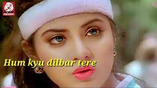 HUM KYU DILBAR TERE DIL ME DHADKATE NHI ❤AFREEN ❤BY DANISH❤AFYAAN❤
