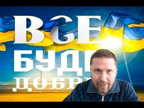 А вы помните обещания перед Великим Майданом? - Видео онлайн