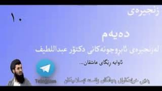 abdul latif salafy