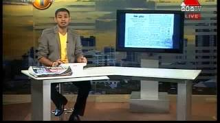 Sirasa Press Release Sirasa TV 20-08-2014