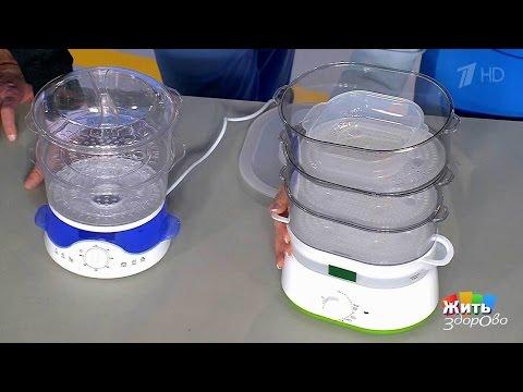 Пароварка для микроволновой печи в России. Сравнить цены