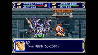 Dai 2 Ji Super Robot Taisen Original Generation : Genocide Machine [30 mins]