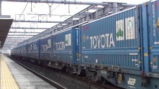 Video 【HD】トヨタロングパスエクスプレス専用貨物列車(2053レ)EF210-171 download MP3, 3GP, MP4, WEBM, AVI, FLV Desember 2017