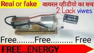 how to make free energy | free energy real or fake | free energy | free energy generator | Generator