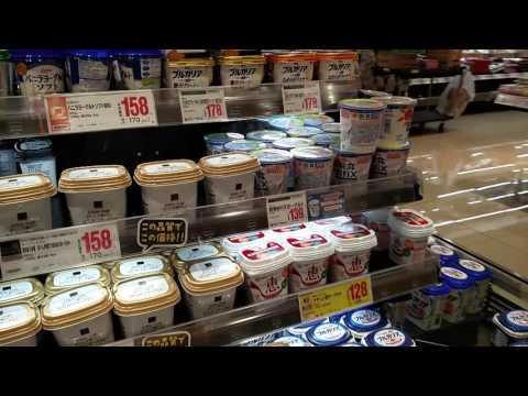 Tokyo Vlog Japan in a japanese supermarket